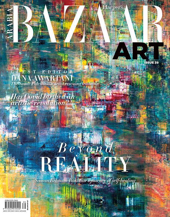 Harpers Bazaar Art Cover Sassan Behnam Bakhtiar